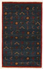 India zamin wool rug