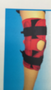 PK64 HINGED KNEE BRACE PEDIATRIC