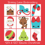 Kawaii Christmas 4X4 & 5X7 Machine Embroidery Design Set