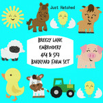 Barnyard 4X4 & 5X7 Machine Embroidery Design Set