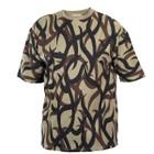 ASAT T-Shirt Short Sleeve XL
