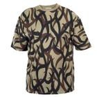 ASAT T-Shirt Short Sleeve 3XL