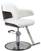 Savvy SAV-065 Danielle Styling Chair