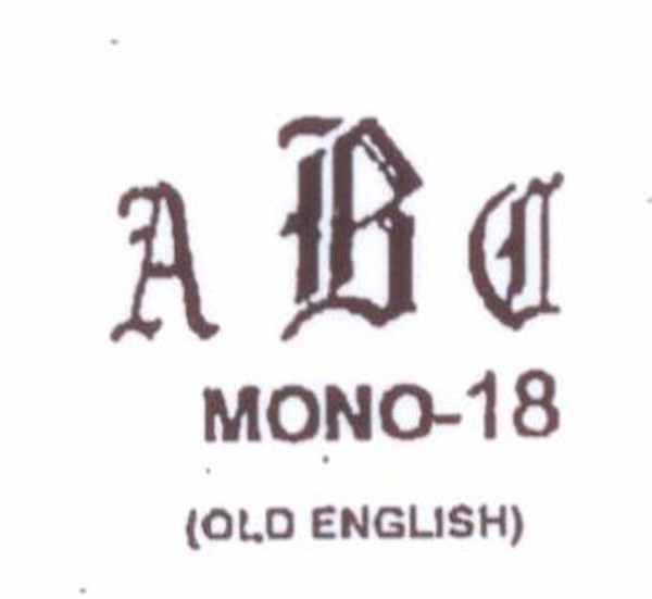 Classic Mono #18 Last initial larger, in center