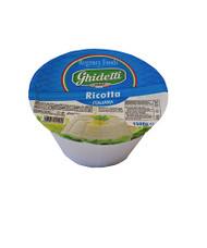 Ricotta Tub