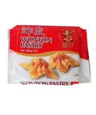 Frozen Wonton Pastry