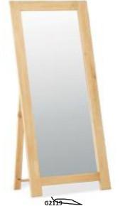 Cheval Mirror 650x25x1650