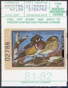 Tennessee Duck Stamp 1981 Wood Ducks