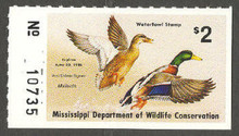 Mississippi Duck Stamp 1985 Mallards Vertical serial #