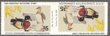 Iowa Duck Stamp 1984 Wood Ducks Imperforate inverted pair