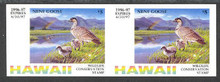 Hawaii Duck Stamp 1996 Nene Geese Horizontal Imperforate Pair