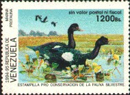Venezuela Duck Stamp 1994 Muscovy Duck