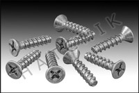N1454 HAYWARD SPX1039Z18 FRAME SCREW SET OF 8 (SP1048/9)