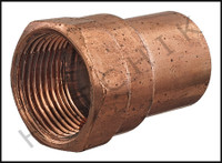 V1910 COPPER FEMALE ADAPTER 1