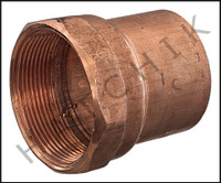 V1920 COPPER FEMALE ADAPTER 2