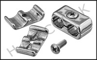 X1048 CLAMP-FOR HOOK EYE CHROME 1/2 (PR) BAG OF 2