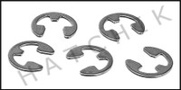 E2515 POLARIS 9-100-5107 E-CLIP FOR 380/360 (BAG OF 5)
