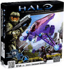 Mega Bloks Halo The Authentic Collector's Series Covenant Banshee Set #96859