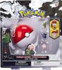 Pokemon Black & White Series 3 Catcher Zorua, Munna & Axew Figure 3-Pack