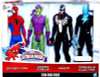 Ultimate Spider-Man Titan Hero Series Exclusive Action Figure 4-Pack