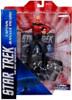 Star Trek The Next Generation Captain Picard Action Figure