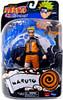 Shippuden 6-Inch Series 1 Naruto Uzumaki Action Figure