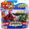 Marvel Super Hero Squad Series 15 Spider-Man & Vulture Action Figure 2-Pack