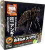 Godzilla Sci-Fi Revoltech Anguirus Super Poseable Action Figure
