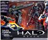 McFarlane Toys Halo Reach Vehicle Upgrade Packs Gauss Cannon with Spartan Operator Custom