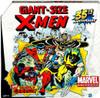 Marvel Universe Exclusives Giant Size X-Men Exclusive Action Figure Set