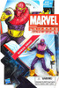 Marvel Universe Series 23 Baron Zemo Action Figure #22