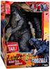 Godzilla 2014 Giant Size Godzilla Action Figure [Non-Mint Package]