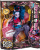 Monster High Freaky Fusion Hybrids Avea Trotter 10.5-Inch Doll