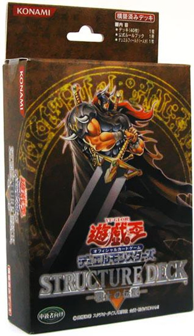 YuGiOh Structure Deck: Warrior's Triumph Warrior's Triumph Structure Deck [Japanese] [Sealed Deck]