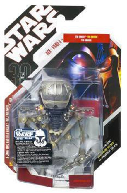 Star Wars The Clone Wars 30th Anniversary 2008 Wave 1 Tri Droid Action Figure #5