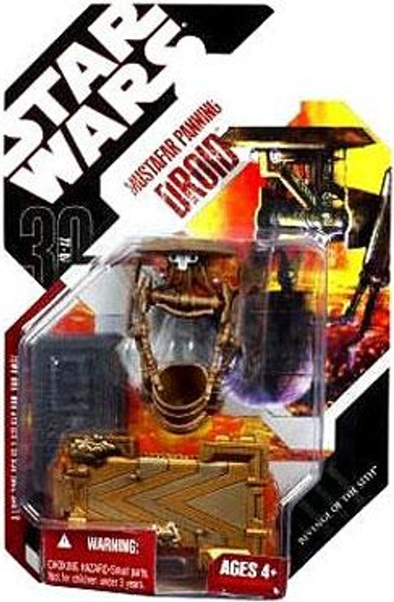 Star Wars Revenge of the Sith 30th Anniversary 2008 Wave 1 Mustafar Panning Droid Action Figure #8
