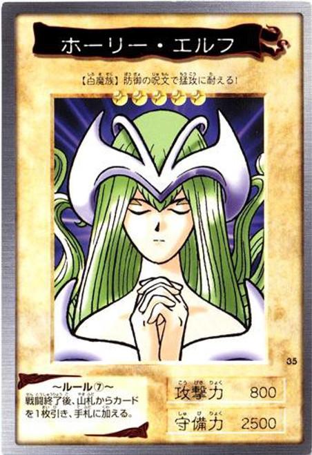 YuGiOh Original Series 1st Generation Common Mystical Elf #35