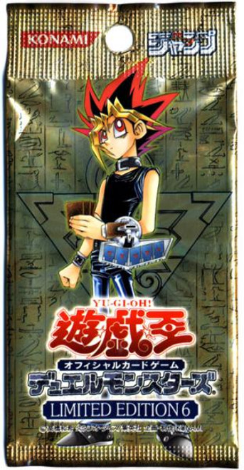YuGiOh Premium Pack 6 Booster Pack [Japanese] [Sealed]