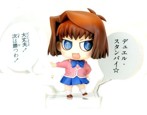 YuGiOh One Coin Series 1 Tea Gardner Mini Figure