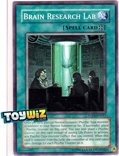 YuGiOh Ancient Prophecy Common Brain Research Lab ANPR-EN057