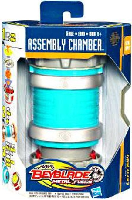 Beyblade Metal Fusion Assembly Chamber Accessory