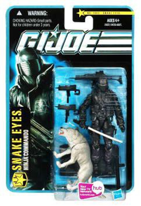 GI Joe Pursuit of Cobra Snake Eyes Action Figure [Desert Battle]
