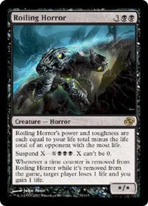 MtG Planar Chaos Rare Roiling Horror #79