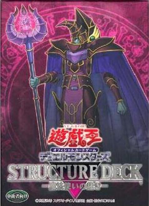 YuGiOh Structure Deck: Spellcaster's Judgment Spellcaster's Judgment Structure Deck [Japanese] [Sealed Deck]