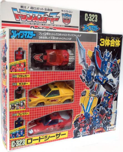 Japanese Transformers Victory Road Caesar Action Figure Set C-323