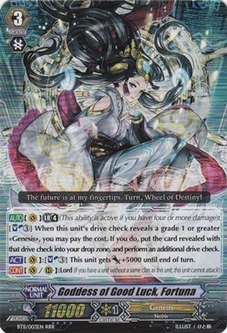 Cardfight Vanguard Seal Dragons Unleashed RRR Rare Goddess of Good Luck, Fortuna BT11/003