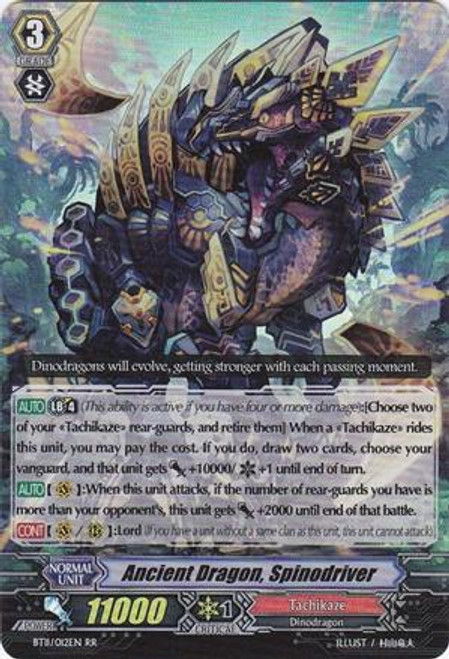 Cardfight Vanguard Seal Dragons Unleashed RR Rare Ancient Dragon, Spinodriver BT11/012
