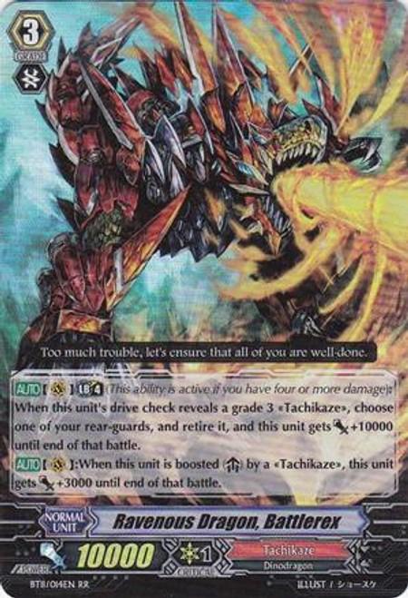 Cardfight Vanguard Seal Dragons Unleashed RR Rare Ravenous Dragon, Battlerex BT11/014