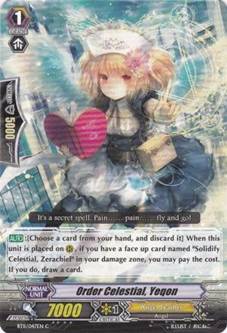Cardfight Vanguard Seal Dragons Unleashed Common Order Celestial, Yeqon BT11/047