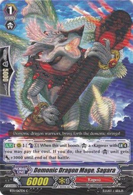 Cardfight Vanguard Seal Dragons Unleashed Common Demonic Dragon Mage, Sagara BT11/067